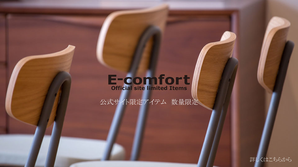 E-comfort Official site limited Items 公式サイト限定アイテム 数量限定
